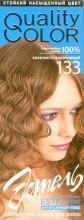 Духи, Парфюмерия, косметика Стойкая гель-краска для волос - Estel Professional Vital Quality Color