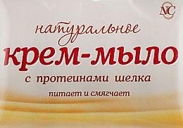 """Духи, Парфюмерия, косметика Набор крем-мыла """"Натуральное с протеинами шелка"""" - Невская Косметика"""