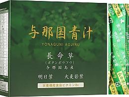 Духи, Парфюмерия, косметика Функциональная пищевая витаминизированная добавка - Dr. Select Yonaguni Aoju