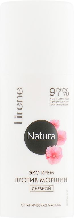 """Дневной крем для лица """"Мальва"""" - Lirene Natura Eco Cream"""
