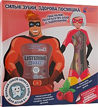 """Парфумерія, косметика Набір дитячий """"Сильні зубки, здорова усмішка"""" - Listerine (rinser/250ml + toothbrush/1шт)"""