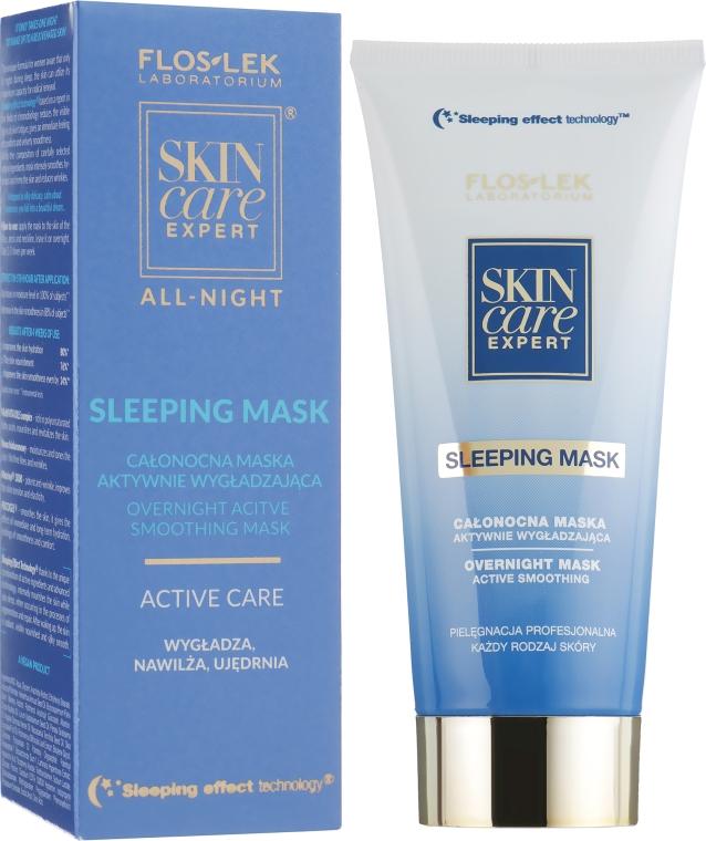 "Маска для лица ""Разглаживающая"" - Floslek Skin Care Expert Overnight Mask Active Smoothing"