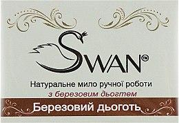 """Духи, Парфюмерия, косметика Натуральное мыло ручной работы """"Березовый деготь"""" - Swan"""