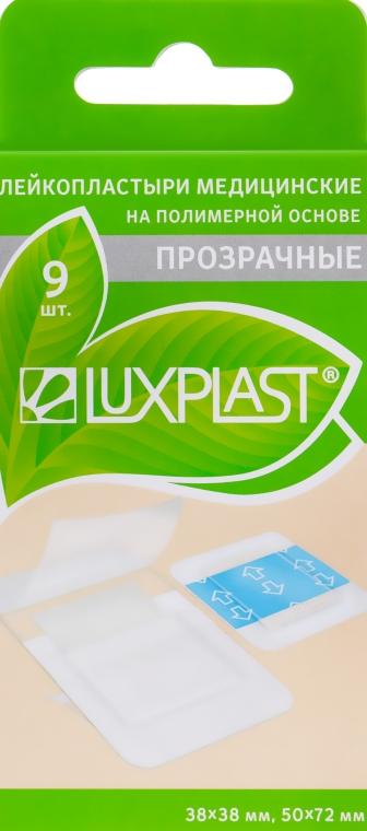 Лейкопластыри прозрачные на полиуретановой основе - Luxplast