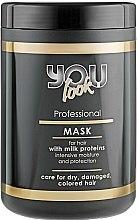 Духи, Парфюмерия, косметика Маска для волос с молочными протеинам - You look Professional Mask