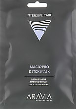 Духи, Парфюмерия, косметика Экспресс-маска детоксицирующая для всех типов кожи - Aravia Professional Intensive Care Detox Mask
