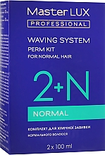 Духи, Парфюмерия, косметика Лосьон для химической завивки - Master LUX Professional Normal Perm Lotion