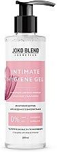 Духи, Парфюмерия, косметика Гель для интимной гигиены с ионами серебра - Joko Blend Intimate Hygiene Gel