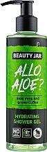"Духи, Парфюмерия, косметика Гель для душа "" Allo, Aloe?"" - Beauty Jar Hidrating Shower Gel"