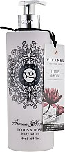 Духи, Парфюмерия, косметика Лосьон для тела - Vivian Gray Aroma Selection Lotus & Rose Body Lotion