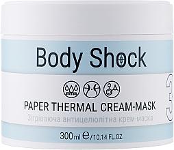 Духи, Парфюмерия, косметика Антицеллюлитная крем-маска для тела - Elenis Body Shock Peper Thermal Cream-Mask