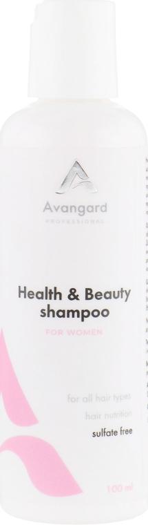 Профессиональный шампунь для ежедневного ухода за женскими волосами - Avangard Professional Health & Beauty Shampoo
