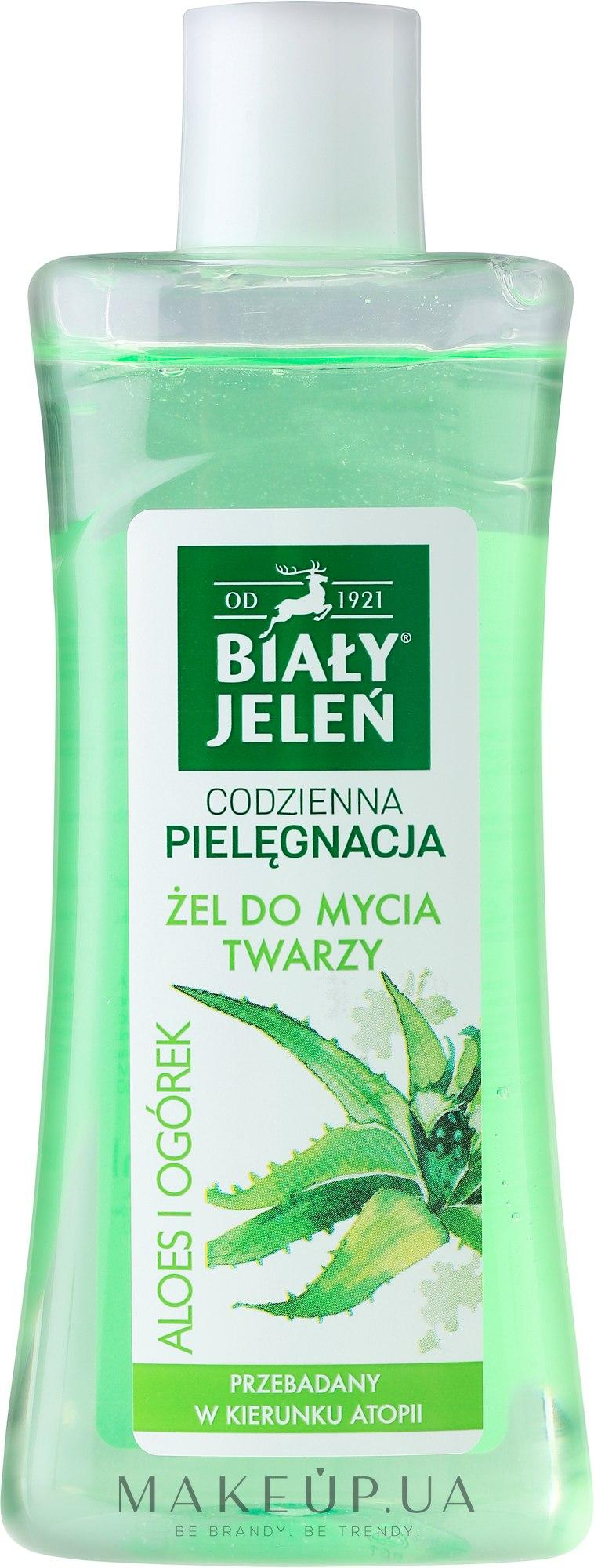 Гипоаллергенный гель для лица, экстракт алоэ и огурец - Bialy Jelen Hypoallergenic cleanser Aloe And Cucumber — фото 265ml