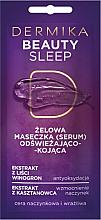 Духи, Парфюмерия, косметика Освежающая и успокаивающая гелевая маска - Dermika Beauty Sleep