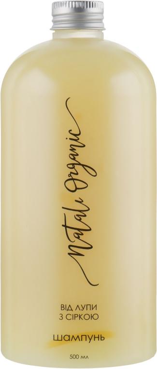 Шампунь від лупи, з сіркою - Natali Organic — фото N3