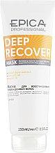 Духи, Парфюмерия, косметика Маска для восстановления поврежденных волос - Epica Professional Deep Recover Mask