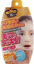 Духи, Парфюмерия, косметика Альгинатная клей-маска с золотом и экстрактом маточного молочка - Milliona Cosmetics Gold Gel Pack