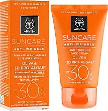 Парфумерія, косметика Сонцезахисний крем проти зморшок для обличчя - Apivita Suncare Anti-Wrinkle Face Cream With Olive And 3D Pro-Algae SPF30