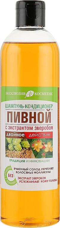 """Шампунь-кондиционер """"Пивной"""" - Эксклюзивкосметик"""