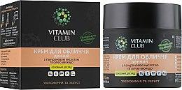 Духи, Парфюмерия, косметика Крем для лица дневной с гиалуроновой кислотой и маслом авокадо - VitaminClub