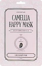 Духи, Парфюмерия, косметика Увлажняющая маска для лица - Kocostar Camellia Happy Mask