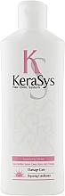 Парфумерія, косметика Кондиціонер відновлюючий - KeraSys Hair Clinic Repairing