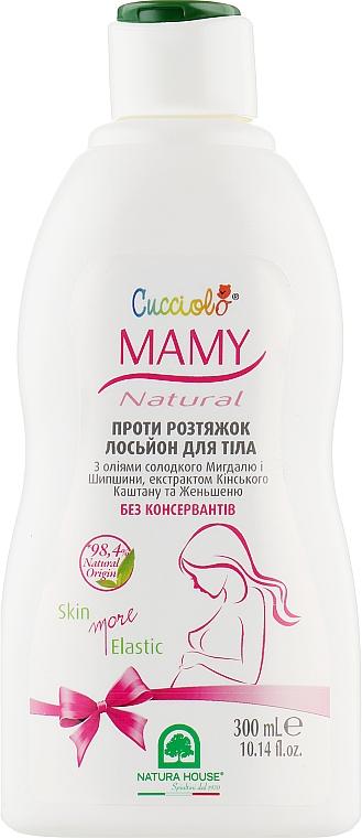 Лосьон для тела против растяжек - Natura House Cucciolo Mamy Lotion
