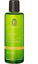 Духи, Парфюмерия, косметика Масло для тела - Primavera Firming & Toning Organic Jojoba Oil