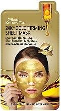 Духи, Парфюмерия, косметика Тканевая маска для лица - 7th Heaven Renew You 24k Gold Firming Sheet Mask