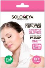 Духи, Парфюмерия, косметика Косметические перчатки 100% хлопок - Solomeya 100% Cotton Gloves for cosmetic use