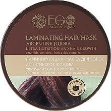 "Духи, Парфюмерия, косметика Ламинирующая маска ""Ультра-питание и рост волос"" - ECO Laboratorie Laminating Hair Mask"