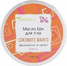 "Духи, Парфюмерия, косметика Масло ши для тела ""Сочное манго"" - PeNa Body Oil"