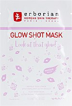 Духи, Парфюмерия, косметика Тканевая маска для лица - Erborian Glow Shot Mask