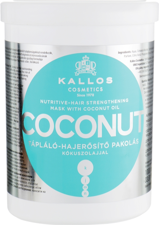 "Маска для волос ""Кокос"" - Kallos Cosmetics Coconut Nutritive Hair Mask"