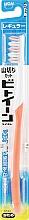 Духи, Парфюмерия, косметика Зубная щетка с косым срезом щетинок, жесткая, оранжевая - Lion Between Regular Toothbrush