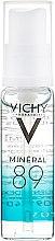 Набор - Vichy Liftactiv (day/cr/50ml + night/cr/50ml + gel/10ml) — фото N8