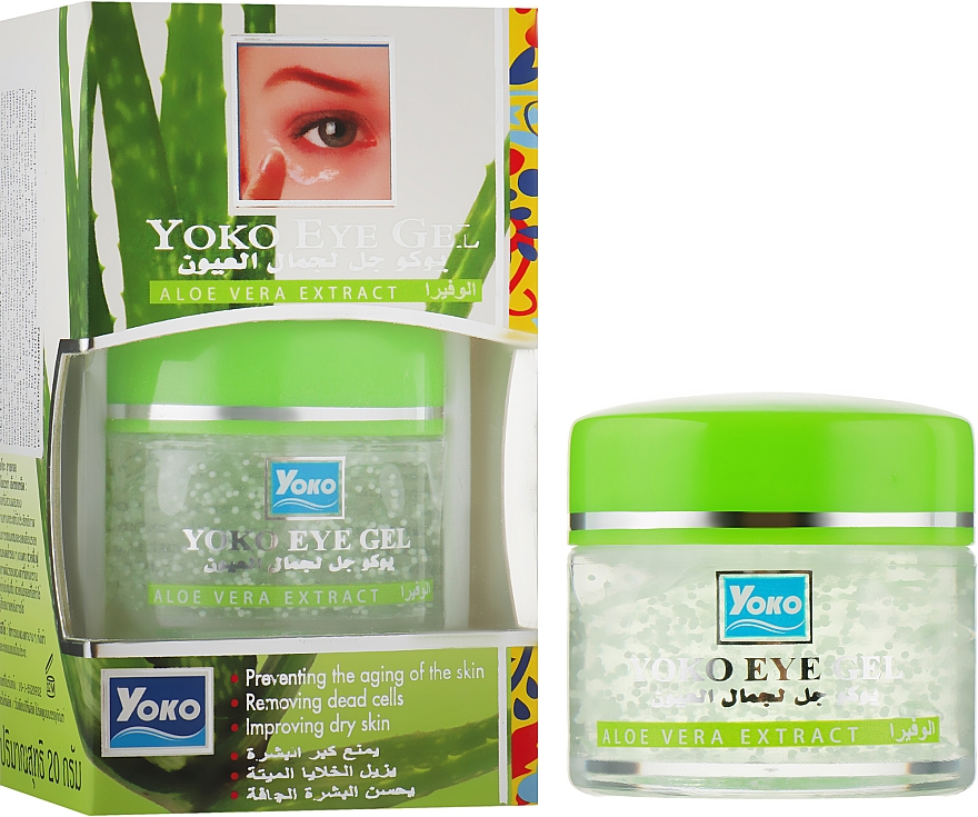 Увлажняющий гель для кожи век с экстрактом алоэ вера - Yoko Eye Gel