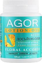 Духи, Парфюмерия, косметика Лосьон-масло для стоп и пяток - Agor Lotion-Oil Floral Accords