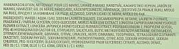 Духи, Парфюмерия, косметика Molton Brown Mulberry & Thyme Hand Wash - Крем-мыло для рук