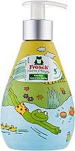 Духи, Парфюмерия, косметика Детское жидкое мыло с дозатором - Frosch Kids Sensitive Soap