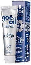 Духи, Парфюмерия, косметика Масло для тела - Jao Brand Goe Oil Body Oil
