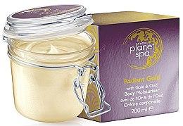 Духи, Парфюмерия, косметика Осветляющий крем для тела с частицами золота и маслом Уда - Avon Planet Spa Radiant Gold Cream
