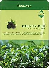 Духи, Парфюмерия, косметика Тканевая маска с натуральным экстрактом семян зеленого чая - Farmstay Visible Difference Mask Sheet