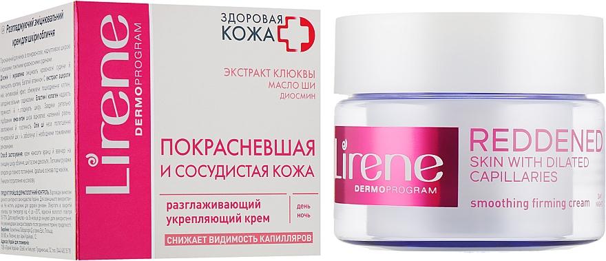 Разглаживающий крем против покраснений - Lirene Skin with Dilated Capillaries Smoothing and Firming Cream