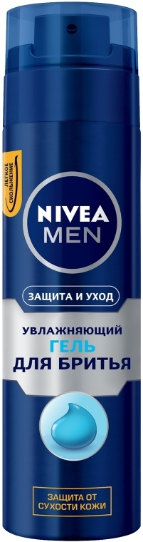 """Увлажняющий гель для бритья """"Защита и уход"""" - Nivea For Men Shaving Gel"""