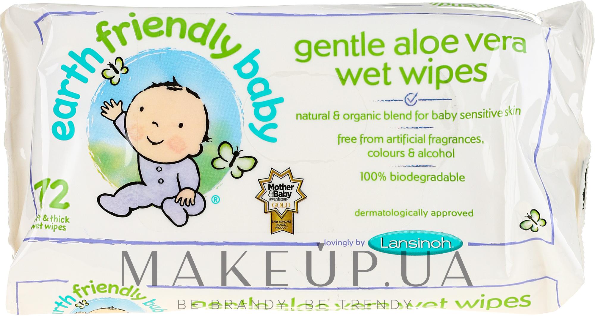 Салфетки детские очищающие - Earth Friendly Baby Aloe Vera Wet Wipes — фото 72шт