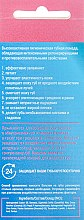 Бальзам для губ 9в1 - Ines Cosmetics LipMedic — фото N3