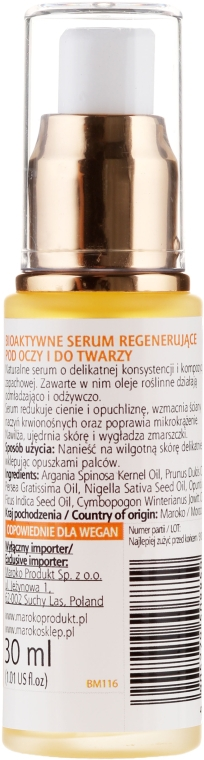 Сыворотка для лица - Beaute Marrakech Bio Active Serum — фото N4