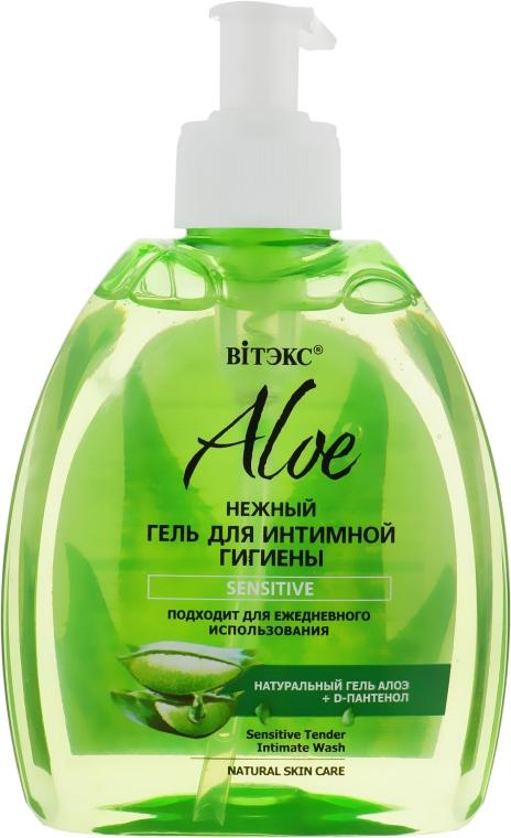 Нежный гель для интимной гигиены - Витэкс Aloe Sensitive Tender Intimate Wash