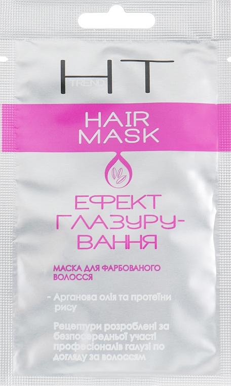 """Маска для окрашенных волос """"Эффект глазирования"""" - Hair Trend Glaze Effect Mask (пробник)"""
